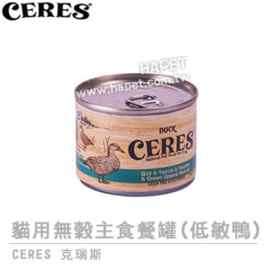 CERES 克瑞斯 無穀 低碳水 主食罐 鴨肉 貓