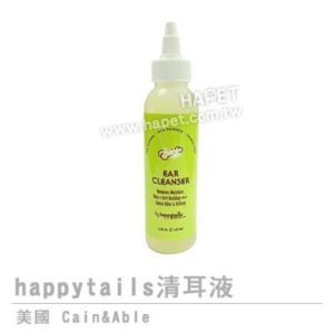 美國 Cain&Able happytails 清耳液 天然 耳道 狗狗 耳垢